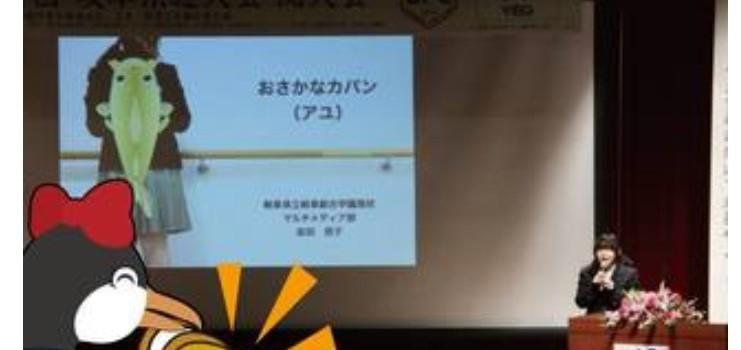 皆様からの支援金が100万円を突破しました〜(^o^)/