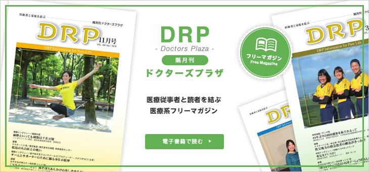 岐阜総合学園マルチメディア部デザインのケイクリエイション広告!